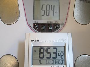 体重58.4㎏