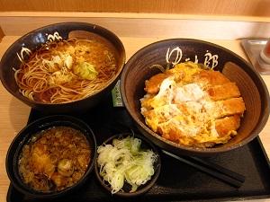 Amiの旦那くんが食べたお昼ごはん。つまりこういうのはダメってことよね。