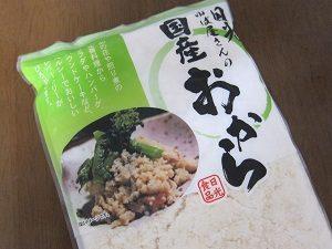 昔はお豆腐屋さんでおからを買ってた