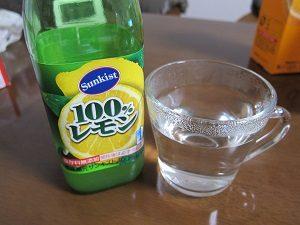レモン白湯ダイエット