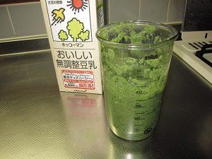 青野菜のスムージー、おすすめだよん