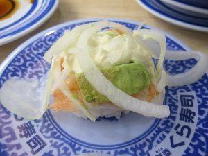 エビアボカドのお寿司