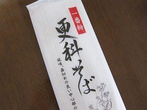 sarashinasoba