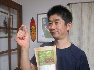 Amiがダイエット指導してる旦那くん、いつもなんかのナッツを常備してます。