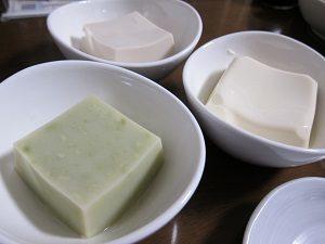 豆腐っていろんなバリエーションがあるよね