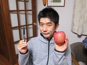 りんごと旦那くん