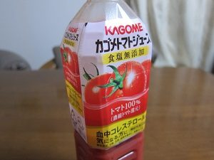 毎朝、トマトジュースを飲んでます