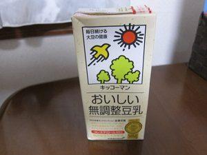 豆乳にも大豆イソフラボンは入っています