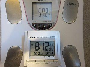旦那くんの20161216の体重。57.2㎏