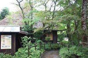 箱根の甘酒茶屋