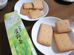 星野茶と堅パン