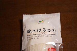 緑豆春雨を買ってきた!