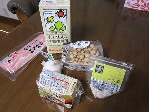 高野豆腐のリゾット、材料はこんな感じ