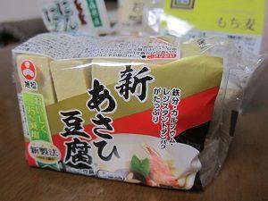 高野豆腐ってとってもリーズナブル!