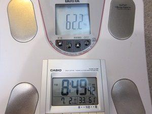 腸活ダイエットをして3か月後には5㎏体重減!