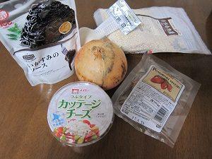 カッテージチーズのリゾット、材料はこんな感じ。