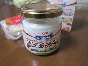 日清のココナッツオイル