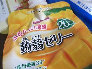 マンゴー味のゼリー、美味しかったよん