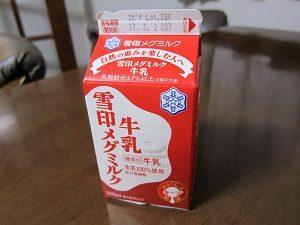もちろん牛乳もダイエットにはイイよ。