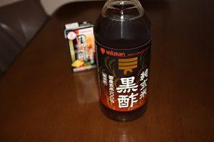 ホントは500円の黒酢