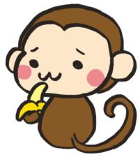 バナナって美味しいモン・・・
