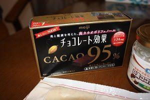 チョコはカカオ95%のものを使ったよ