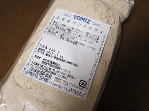 冨澤商店でふすまパンミックス、買ってきた。