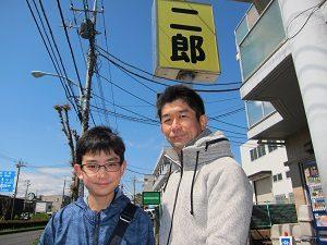Amiがダイエット指導をしてる旦那くんと今年中学生になった息子くん。二人ともラーメン二郎がダイスキだ
