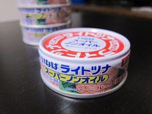 我が家のツナ缶はノンオイル