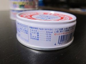 水煮のツナ缶はカロリーが低い