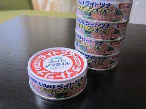 ツナ缶でタンパク質、DHAとEPAを摂ろう