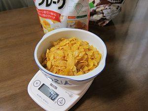 シリアル、1食分は40グラムが基準