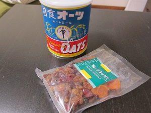 Amiはオートミールにドライフルーツなんか入れて食べたりしてる。