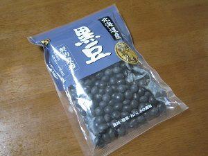 スーパーで買ってきた黒豆