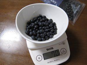 乾燥した黒豆、70gだとこれくらい