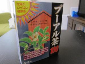 近所のスーパーでプーアル茶買ってきた