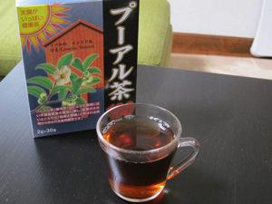 Amiがプーアル茶を飲むときはいつもこの位の量を飲んでるよ。