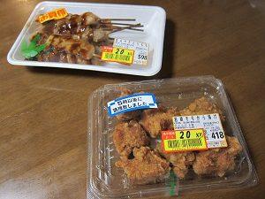 鶏の唐揚げはダイエットにはNGだよ