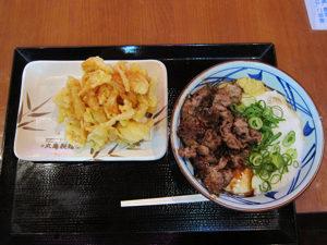 丸亀製麺でうどんとかき揚げ食べた