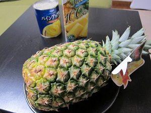 パイナップルは消化酵素が摂れるから代謝UPにイイよ。