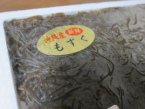 買ってきたもずくは沖縄産。