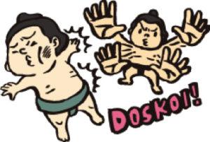 運動は柱にテッポウ、それとシコ踏み・・・。って言うかまだ相撲部屋に入ってなかったけ。どすこい