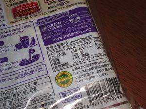 冷凍で売ってるアサイーは100gあたり534Kcalもないから安心してね。