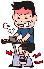 エアロバイク、いつでも出来ちゃうのがイイよね