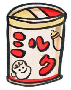 バブバブ。赤ちゃんの時に良く飲んだスキムミルク