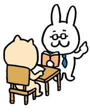 こんにゃくは低糖質だゾ。試験に出るよ〜