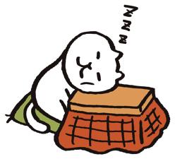 スミマセン、睡眠ダイエット中デス・・・