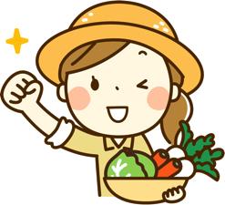 痩せる野菜で健康的にダイエット〜