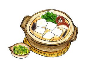 夜に豆腐ダイエットするのなら湯豆腐がイイかも