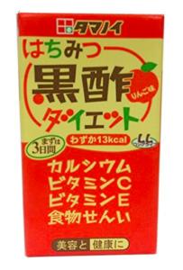 出典 タマノイ酢ホームページ